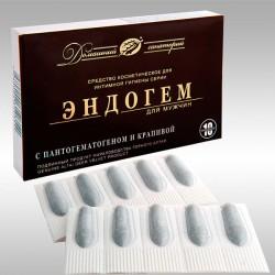 Средство интимной гигиены «Эндогем» для мужчин (cуппозитории)