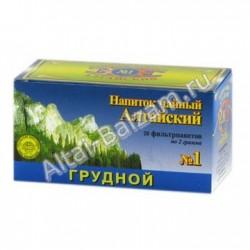 """Напиток чайный в фильтропакетах """"Алтайский"""" N1 - """"Грудной"""""""