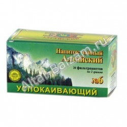 """Напиток чайный в фильтропакетах """"Алтайский"""" N6 - """"Успокаивающий"""""""