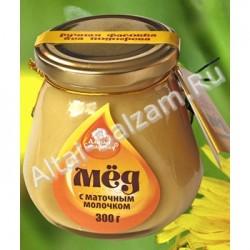 Мед натуральный с маточным молочком, 300 гр